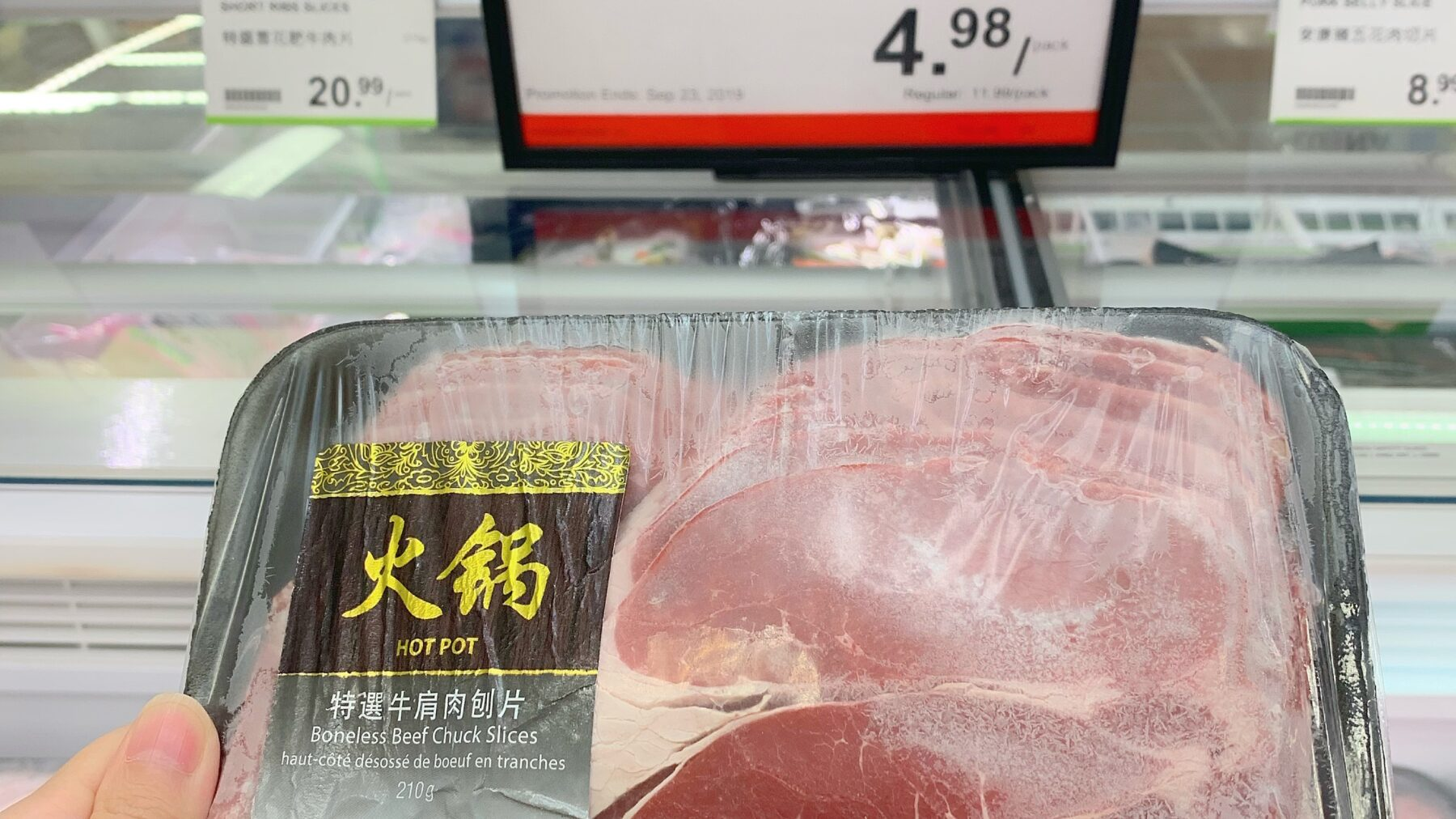 SEPTEMBER 19 2019 | AAA Beef Chuck Slices 210g $4.98 / pack